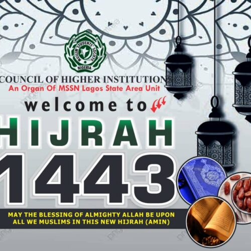 Council Of Higher Institutions Welcome Muslims To 1443AH Islamic Year